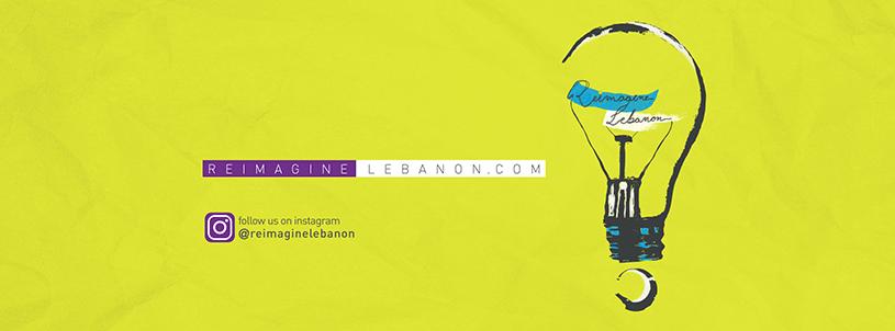 Reimagine Lebanon